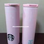 Starbucks tumbler ss troy pink