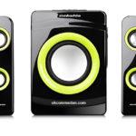 Speaker simbadda CST 2800n+