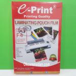 Plastik Laminating Ukuran F4 merek E-Print