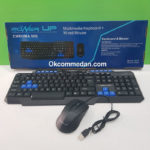 Power Up Chroma 800 Keyboard Multimedia dan Mouse USB