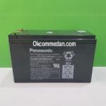Jual Baterai Kering Panasonic 12v 7.8ah