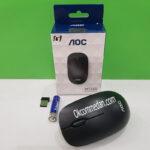 AOC Mouse Wireless MS320